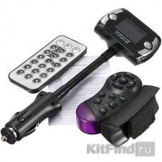 Автомобильный Bluetooth Hands-Free MP3 плеер с управлением на руле