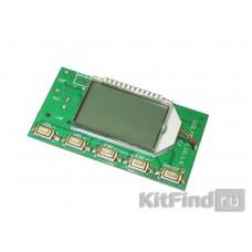 Цифровой FM-передатчик с USB-интерфейсом, линейным входом и микрофоном