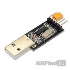 USB - TTL UART адаптер CH340